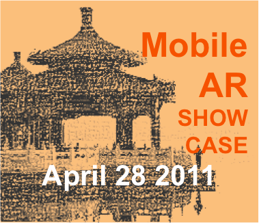 Mobile AR Showcase